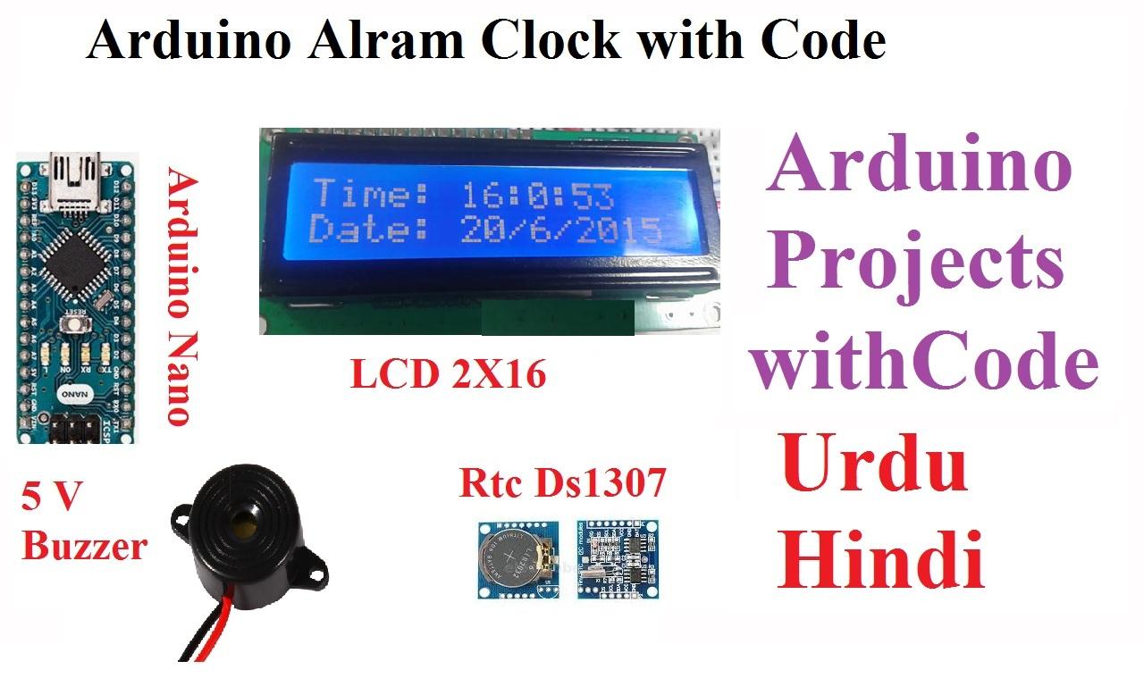 arduino alarm clock using rtc ds1307